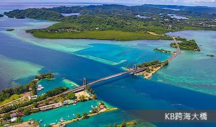 KB跨海大橋