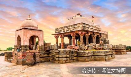 印度_哈莎特瑪他女神廟
