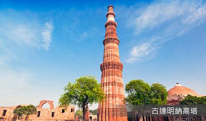 印度_古達明納高塔