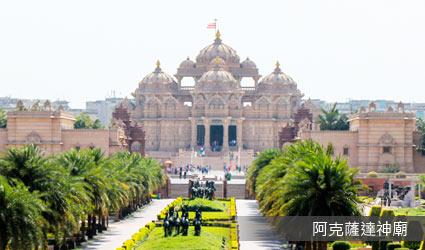 印度_德里_阿克薩達神廟