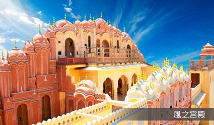 印度_風之宮殿