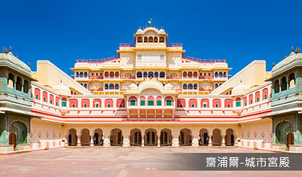 印度_城市宮殿