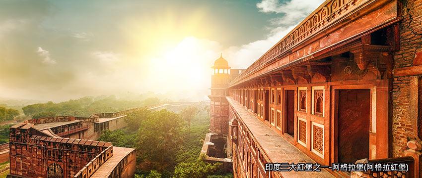 世界遺產-印度-阿格拉城堡