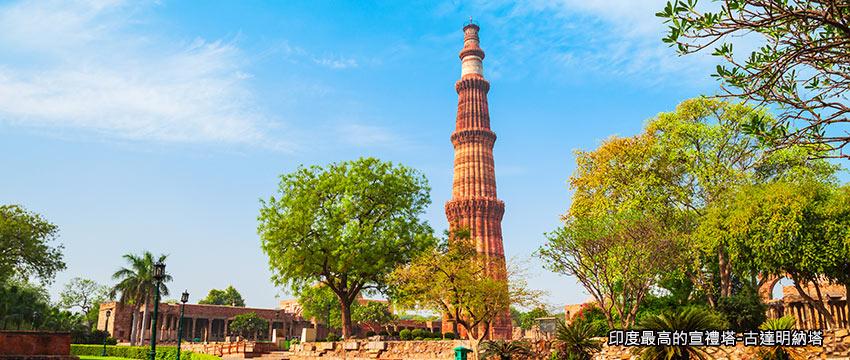 世界遺產-印度-古達明那高塔