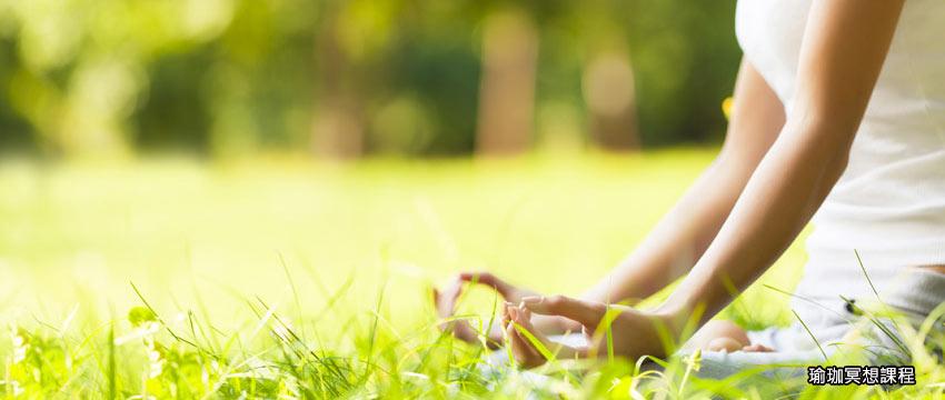 印度-瑜珈冥想