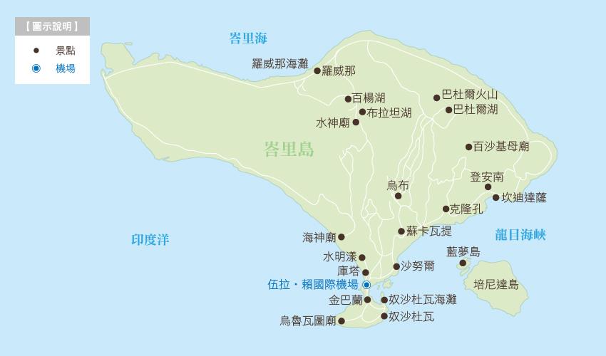 巴里島地圖
