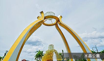 水晶遊樂公園