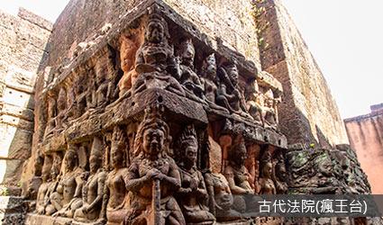 柬埔寨_大吳哥城_古代法院(瘋王台)