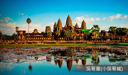 柬埔寨_吳哥窟(小吳哥城)