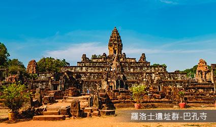柬埔寨_羅洛士遺址群_巴孔寺