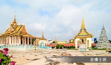 柬埔寨_金邊_金邊王宮