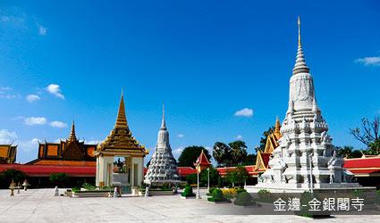 柬埔寨_金邊_金銀閣寺