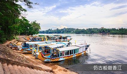 仿古船遊香江