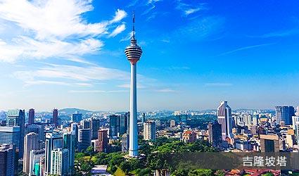 吉隆坡高塔
