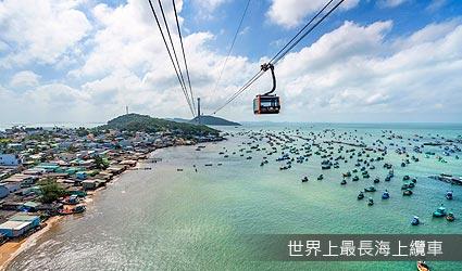 Sun World Hon Thom跨海纜車