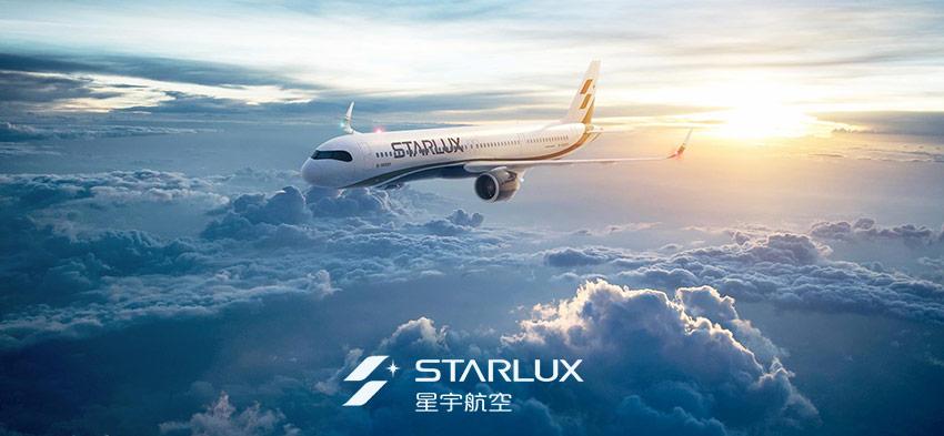 STARLUX 星宇航空