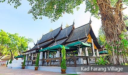Kad Farang Village