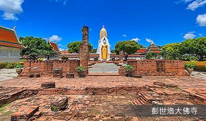 彭世洛-大佛寺