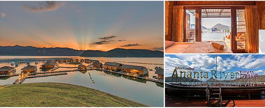 北碧阿娜塔山河渡假村  Ananta River Hills Resort