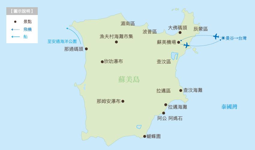 泰國 蘇美島地圖