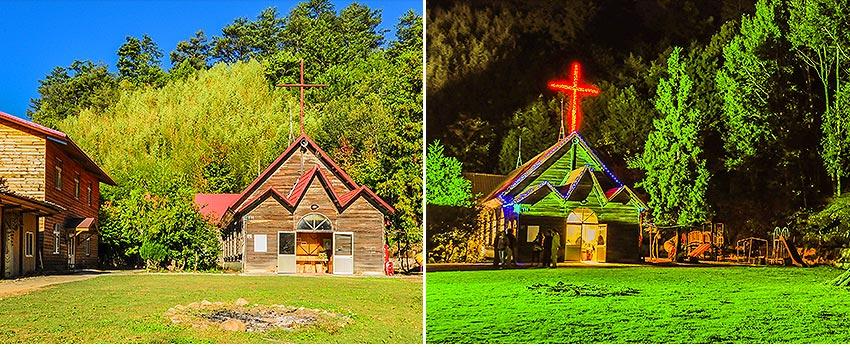 司馬庫斯教會