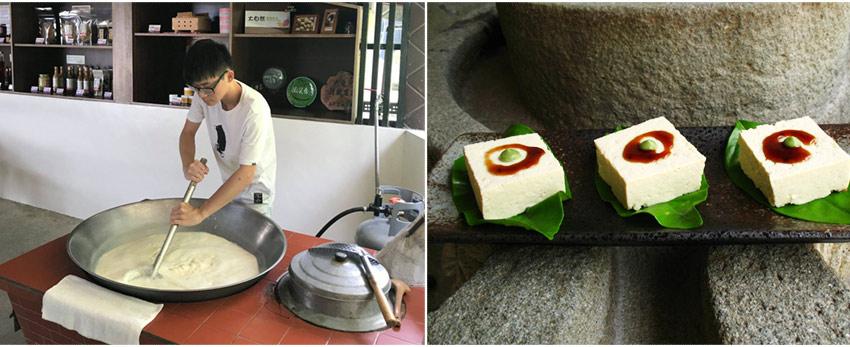 大自然體驗農家泥火山豆腐