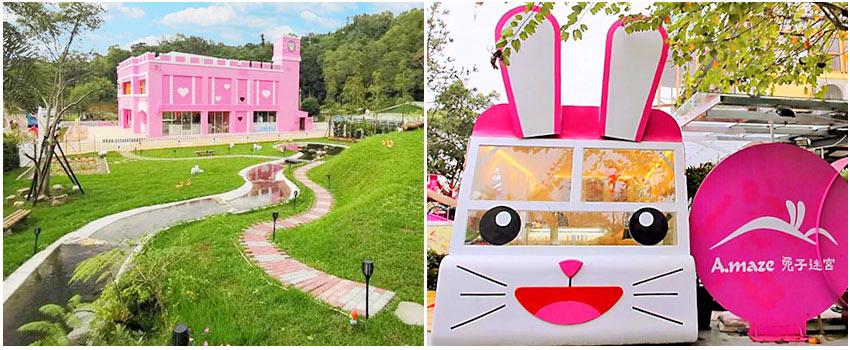 兔子迷宮咖啡餐廳