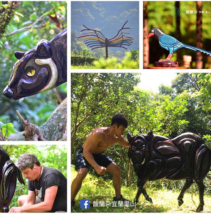 里山馥蘭朵生態藝術文化園