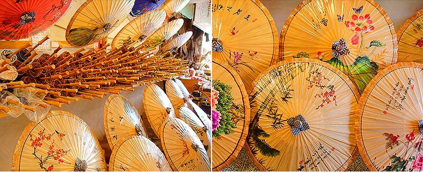紙傘文化村