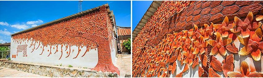 窯燒花磚牆