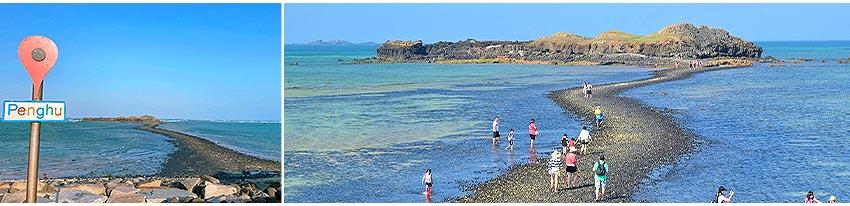 奎壁山遊憩區(摩西分海)