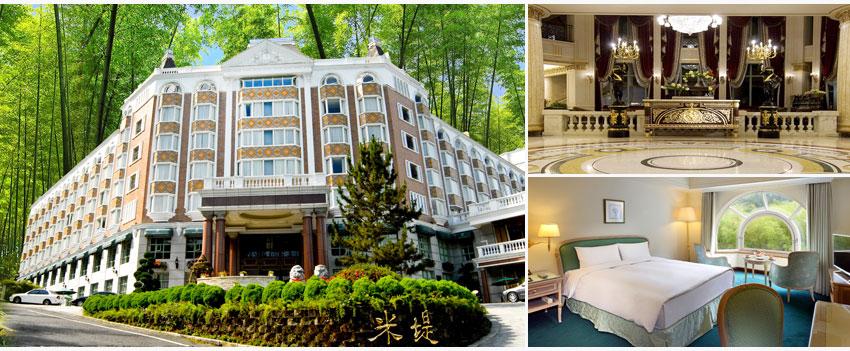 溪頭-米堤大飯店