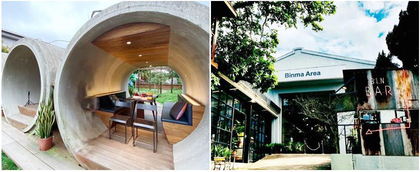 玻璃屋咖啡廳