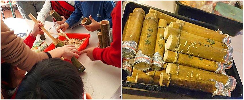泰雅族傳統竹筒飯