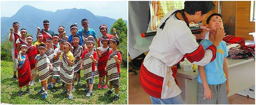 泰雅族傳統服飾體驗