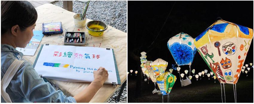 鐵花村彩繪熱氣球