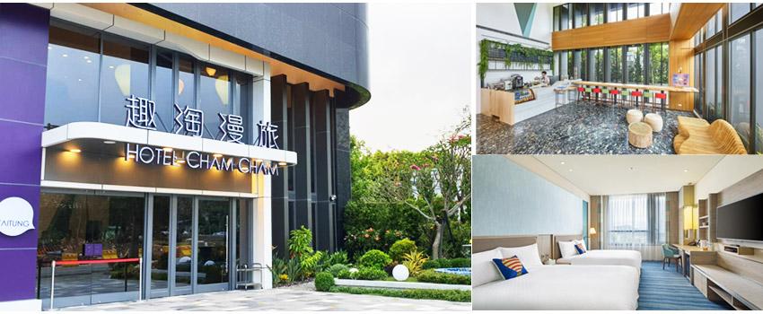 Hotel Cham Cham Taitung